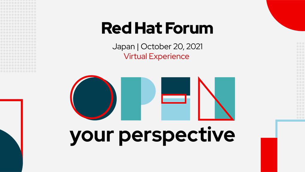 Red Hat Forum 2021